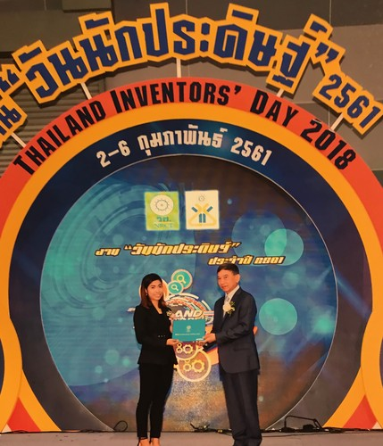 "Towards entry ""Dr. Patcharakamon Nooeaid receives Dissertation Award in Thailand"""